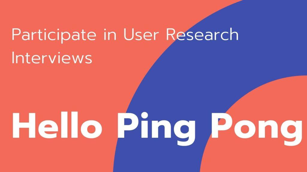 ping pong usertesting alternative site